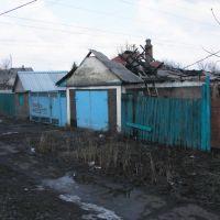 Сгоревший дом по ул.Котовского, Доброполье