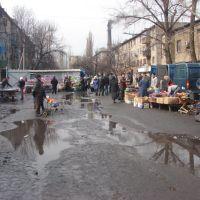 Рынок, Доброполье