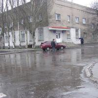 ЗАГС, Доброполье