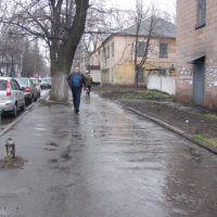 Налоговая администрация, Доброполье