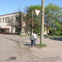 Кинотеатр (бывший), Доброполье