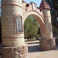 Ворота, Докучаевск