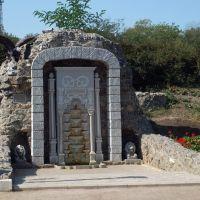 Фонтан - памятник, Докучаевск
