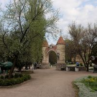 Любимое место отдыха, Докучаевск