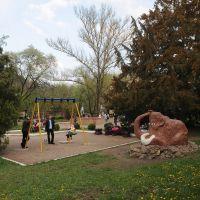 Детская площадка, Докучаевск