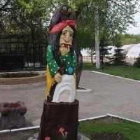 Баба Яга, Докучаевск