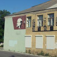 Lenin, Докучаевск