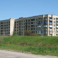Half-Inhabited house, Докучаевск