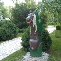 Зоопарк, Докучаевск