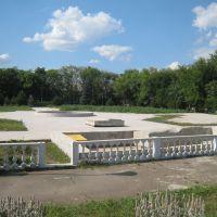 Фонтан в Докучаевске.A fountain in Dokuchaevsk., Докучаевск