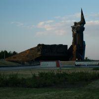 WWII Memorial, Донецк
