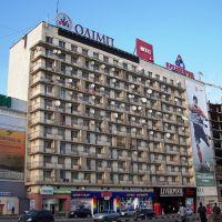 Donetsk -, Донецк