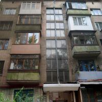 Teatralniy Street 38, Донецк