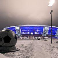 В ожидании нового сезона, Донецк