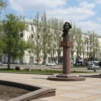 Памятник А.С.Пушкину, Донецк
