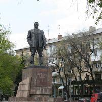 Памятник Артему (Ф.А.Сергееву), Донецк