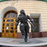 Monument to Recovered Pacient. Donetsk. Regional Traumatologic Hospital - Памятник исцеленному. Донецк. Областная травмотологическая больница, Донецк