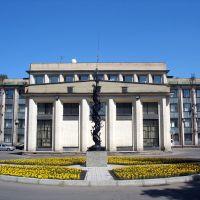 Донецкая городская администрация (в), Донецк