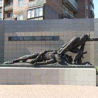 Макеевка, памятник афганцам, Донецкая