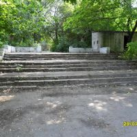 Заброшенный парк в центре  города Макеевка 4, Донецкая