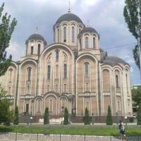 Собор 03.07.2011, Донецкая