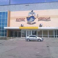 Континент 19.07 2011, Донецкая