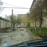Во дворе, Донецкая