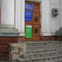 Фотосалон 2011г., Донецкая