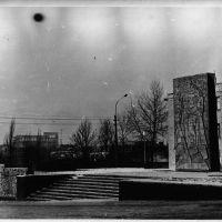 Памятник, Донское