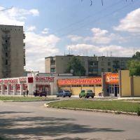 ФФ - Фокстрот & Фуршет, Дружковка