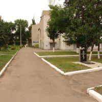 Памятник, Дружковка