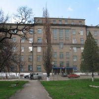 Больница №7, Енакиево