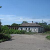 Старые домики Енакиево, Енакиево