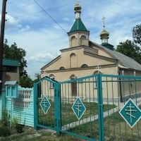 Православный храм, Желанное