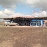 Автостанция 27.03.2012, Зугрэс