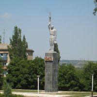 Памятник.A monument., Зугрэс