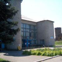 СЮТ, Иловайск