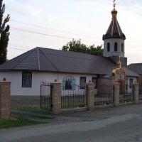 Правосланая церковь, Иловайск