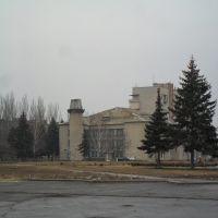 Станция Юных Техников, Иловайск