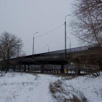 Bridge, Карло-Либкнехтовск