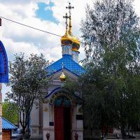 Свято-Николаевская церковь в Веровке, Карло-Марксово