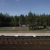 о.п.438 км, Кировск