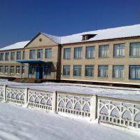 загально освітня школа, Кировск
