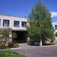 Школа, Кировск