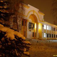 Зимний вечер., Краматорск
