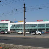 АМСТОР, Краматорск