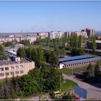 Вид на город, Краматорск