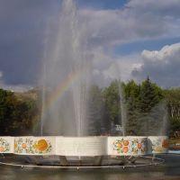 Радуга над фонтаном, Краматорск