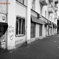 "Shop La Valetta. Lenin Square. Kramatorsk. Магазин ""Ла Валетта"". Площадь Ленина. Краматорск., Краматорск"