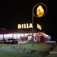 "Shopping center  ""Billa"". ТЦ ""Billa"". ул.Юбилейная., Краматорск"